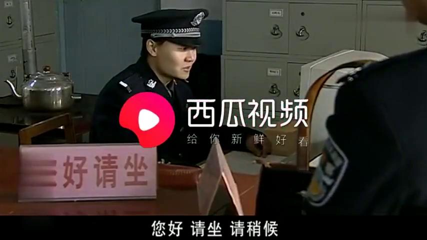 任长霞:公安局长微服私访,不料派出所所长刚喝酒回来,还找理由