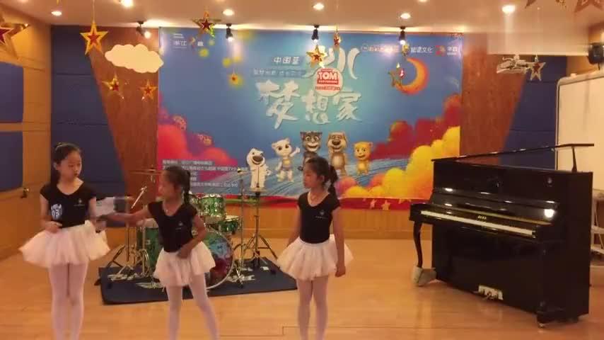 上海外国语大学附属浙江宏达学校选手表演视频