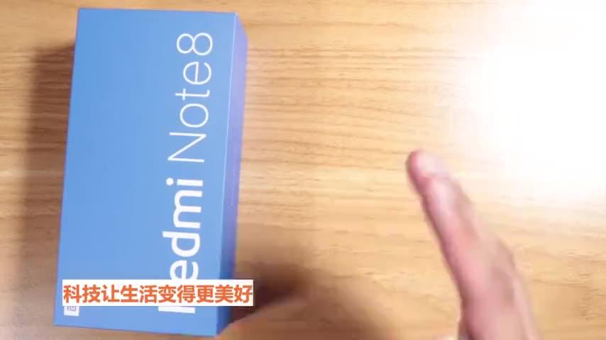 堪称性价比之王售价999元的红米note8值得入手吗