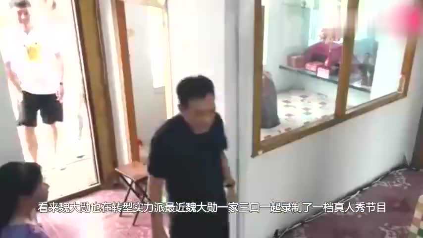 魏大勋被问为何让表弟做司机他耿直的回答网友塑料兄弟情