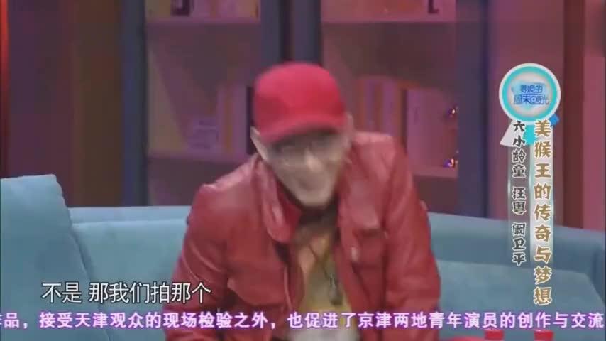 六小龄童自曝拍《西游记》为演猴王,险烧死面具脸被烧变形!