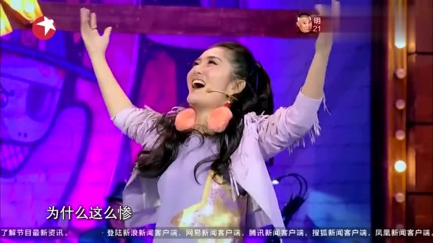 这首歌曾经家喻户戏MV的女主角竟是谢娜,那时候还是村姑呢!