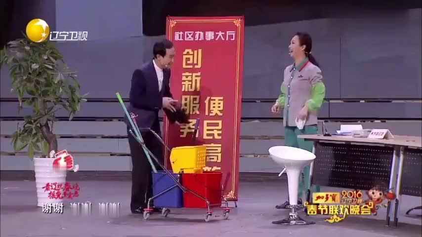 辽宁春晚小品办证潘长江巩汉林