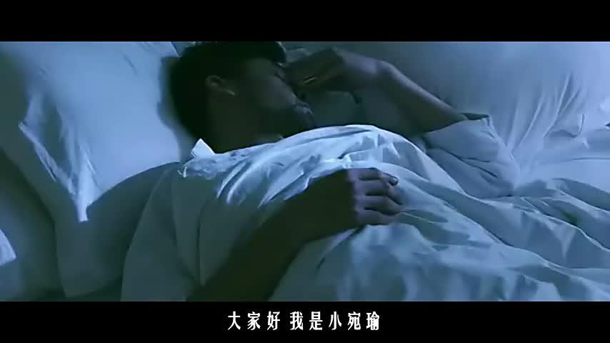 揭秘试睡师的工作五星酒店免费入住一年要睡300多张床