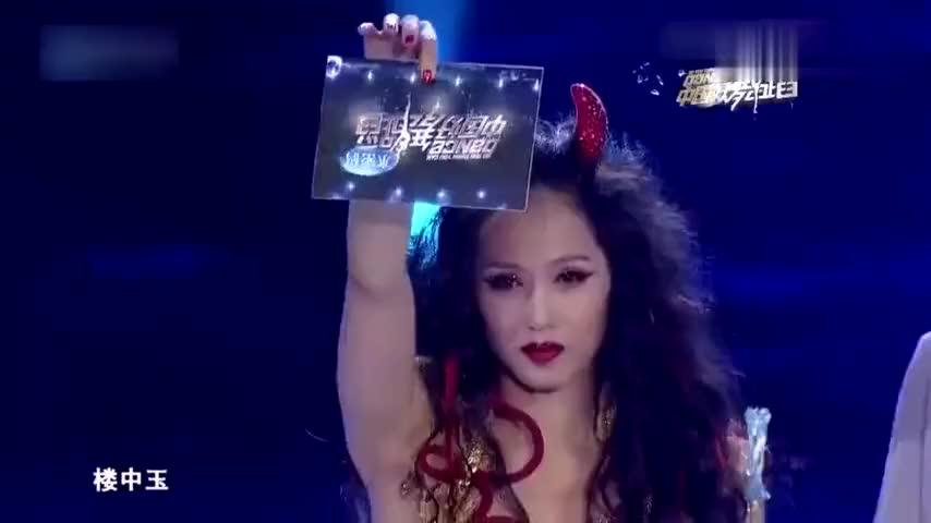 中国好舞蹈肚皮舞者出奇招邀个性舞伴助阵让人耳目一新