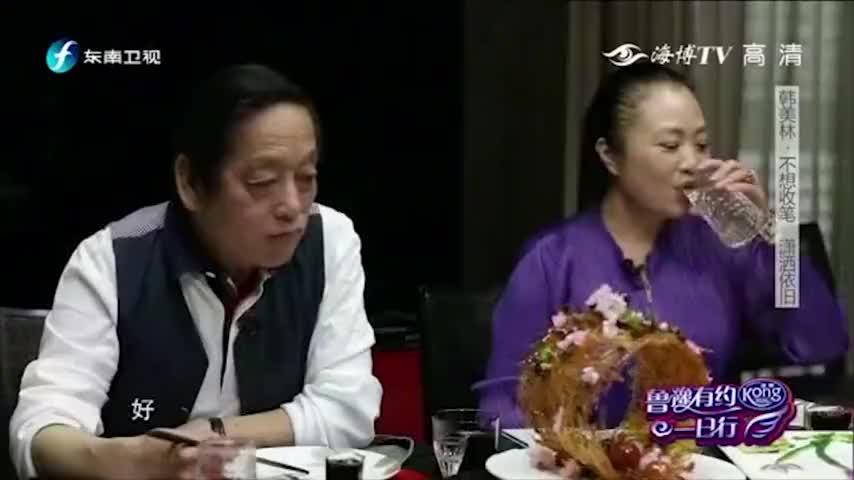 鲁豫有约成龙经常来韩美林家蹭饭就算韩美林不在家也照吃不误
