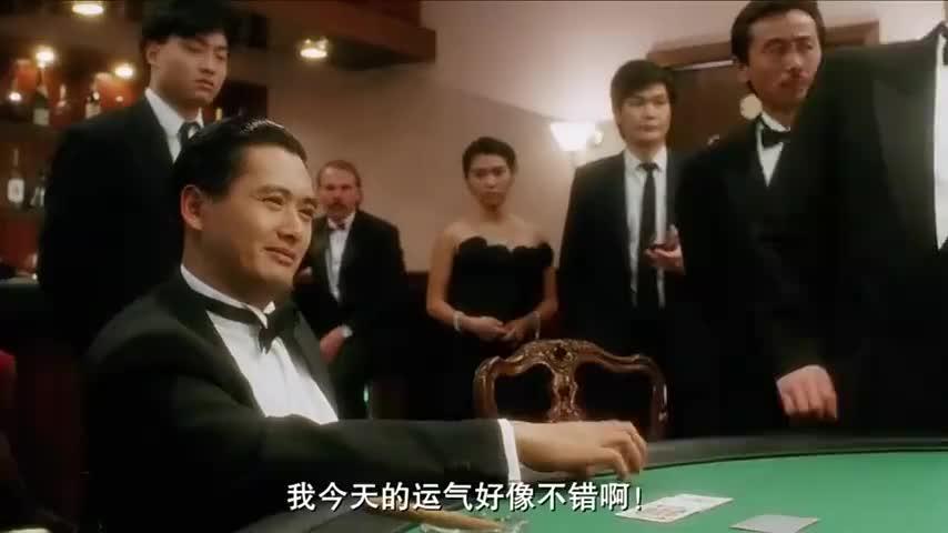 赌神就是赌神赌术好演技比赌术还好赌王差点就相信自己赢