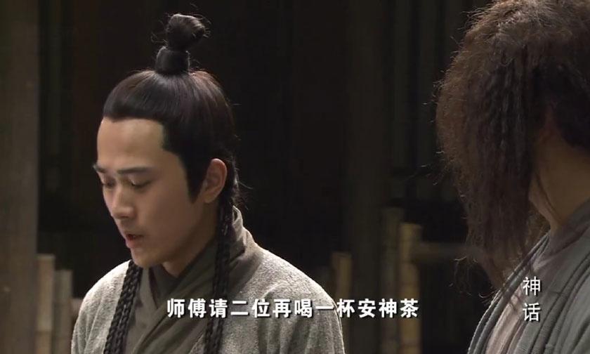 神话:剧中从未露面的北岩山人是崔文子?又或易小川?其实是他
