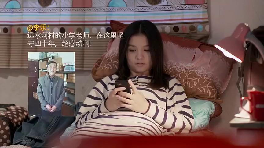 我的博士老公:李乐看望沙溢的母亲和父亲,李乐对沙溢真好