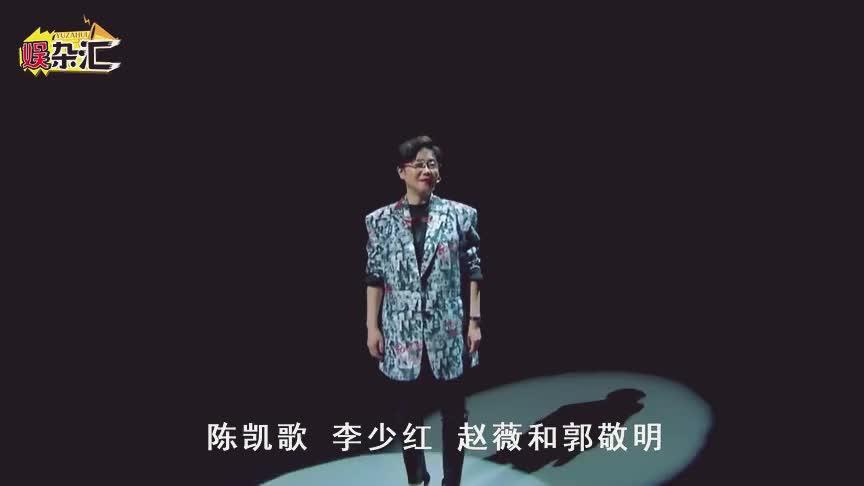 明道陈若轩演红海行动,陈凯歌的选择让人意外,网友不敢相信