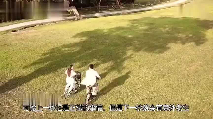 29岁小伙寻找出走的妻子妻子一上场涂磊愣了观众都张大嘴