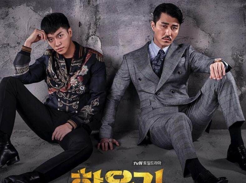 继《花游记》后,又一部好看的韩剧已完结,网友:越看越上瘾!