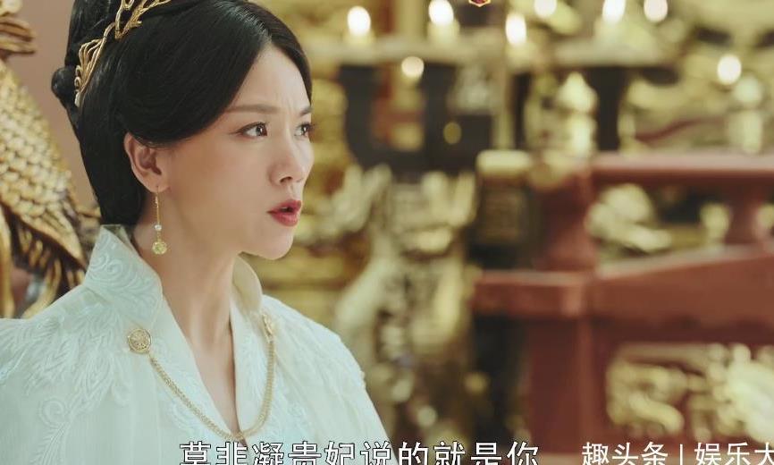凤弈:凝芝魏广皇后和百官逼皇上查冤案,皇上吓跑,不管班铃儿
