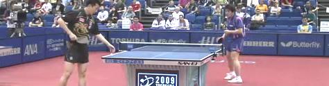 2009横滨世乒赛 金廷勋vs张超 乒乓球剪辑