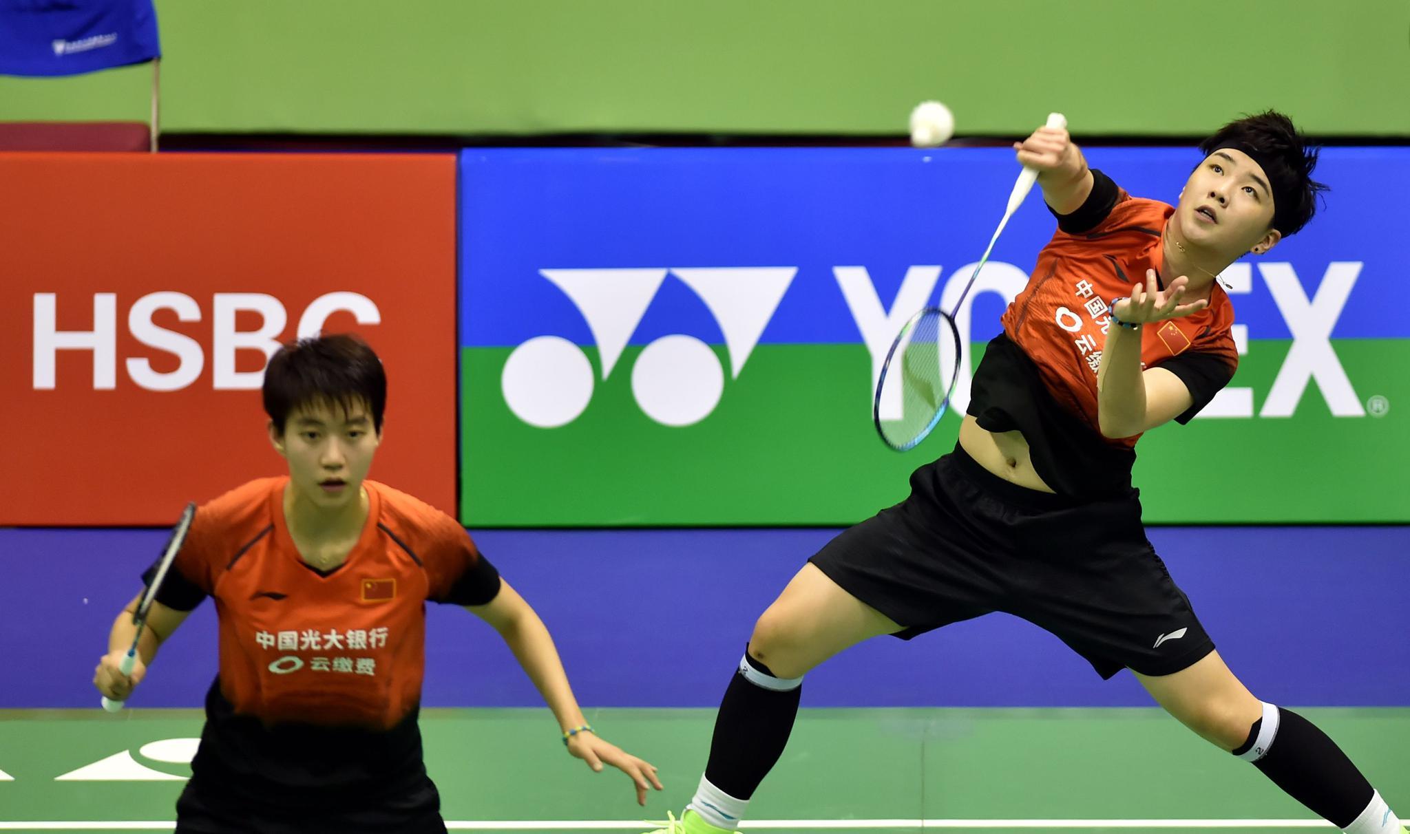 羽毛球——香港公开赛:杜玥/李茵晖晋级