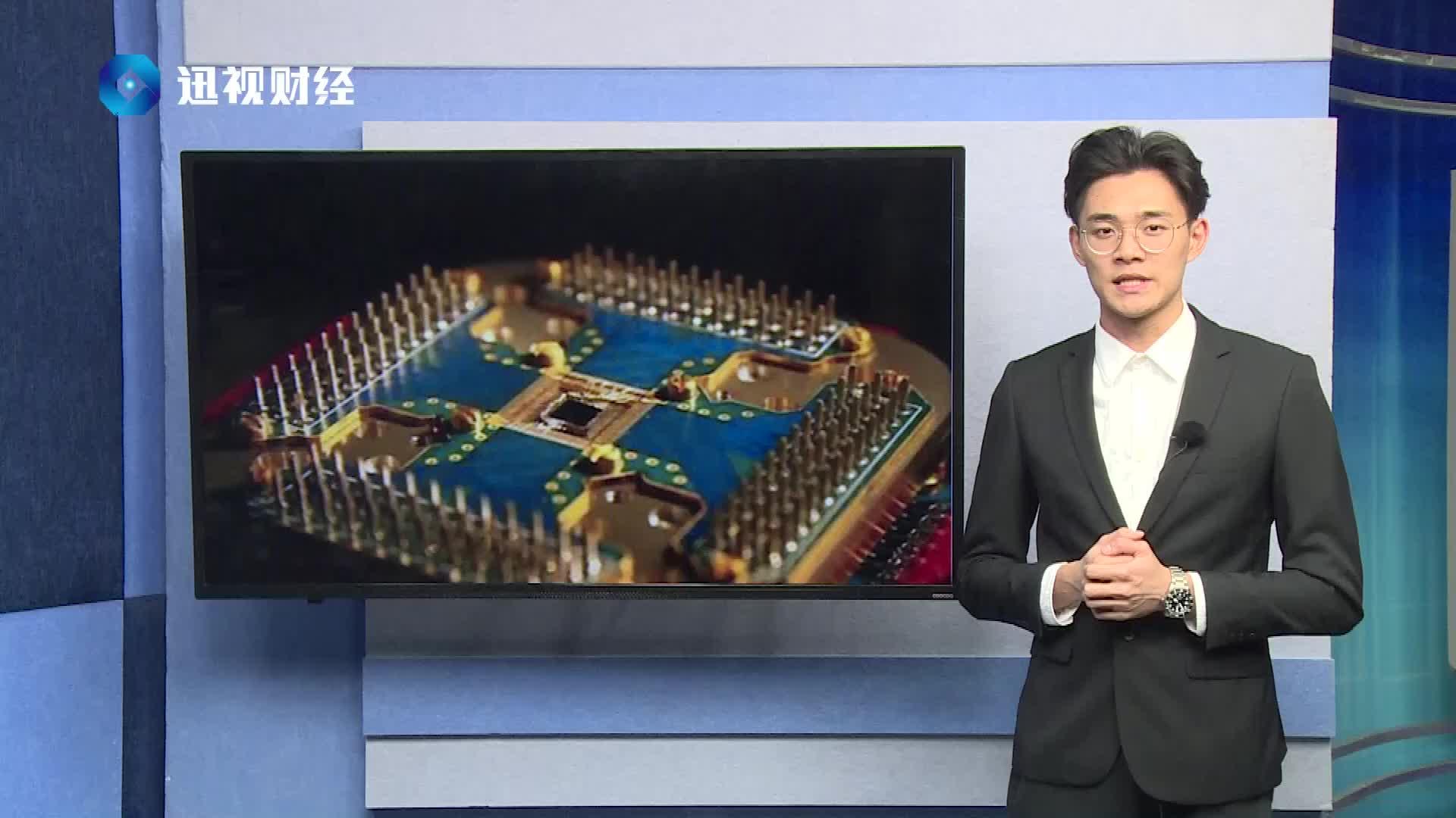 中国量子芯片重大突破!美国科技不再独领全球,量子手机或将实现