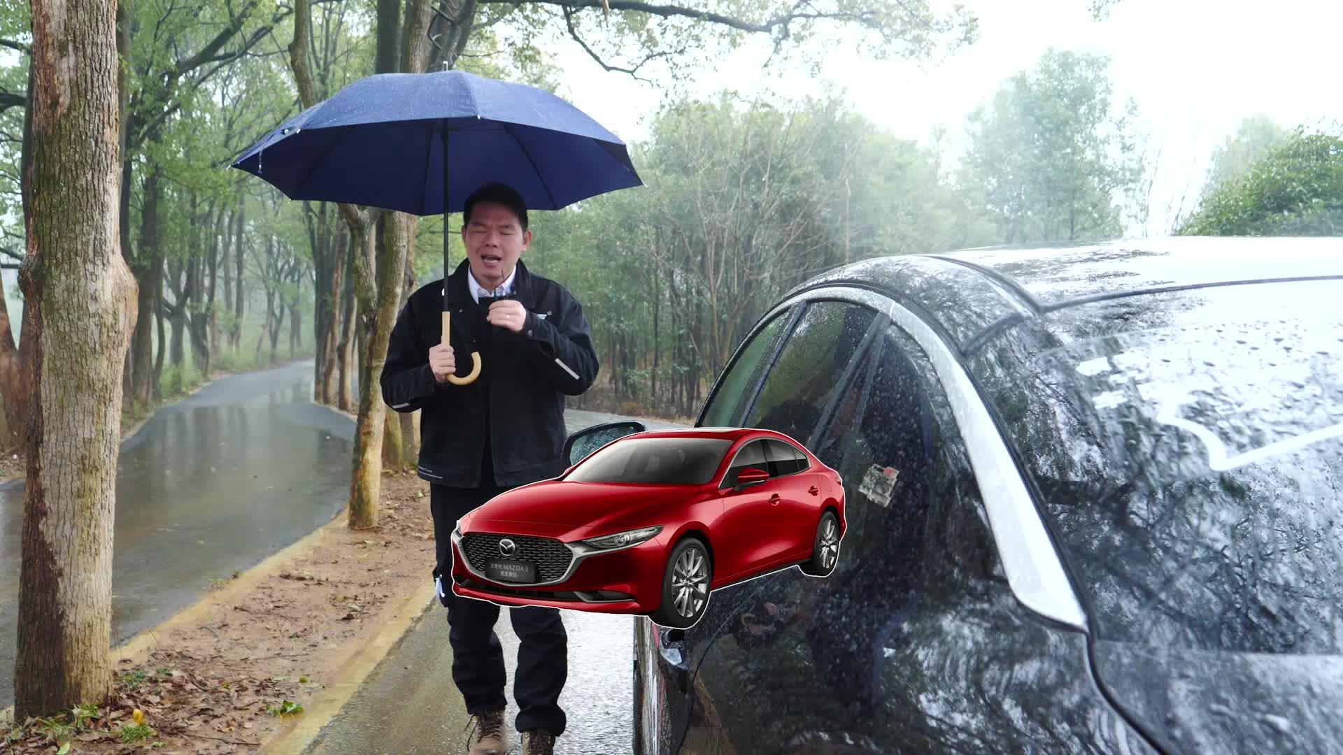 视频:【七哥撩车】15万左右合资品牌那么多,买领克03的都是哪些人?