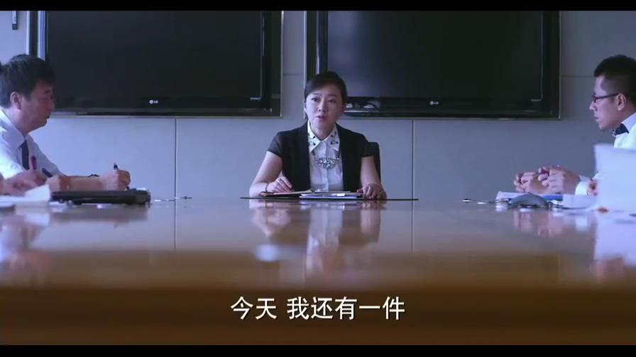 一仆二主:杨树成为总裁助理,把私下的人羡慕坏了,谣言纷飞