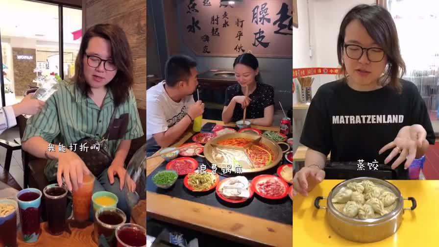 浪胃仙吃播一个人去吃火锅是在浪费食物
