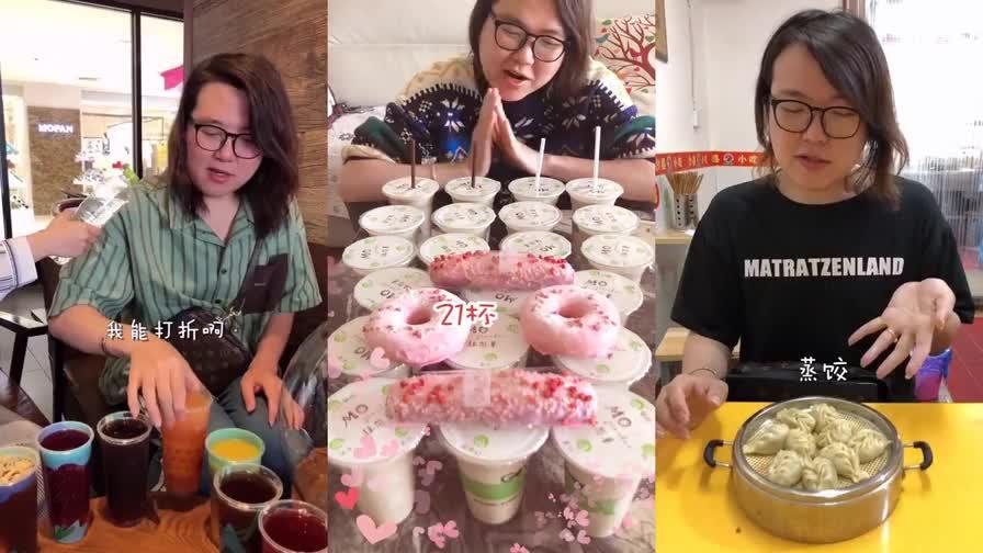 吃货浪胃仙情人节蛋糕配奶茶甜甜甜