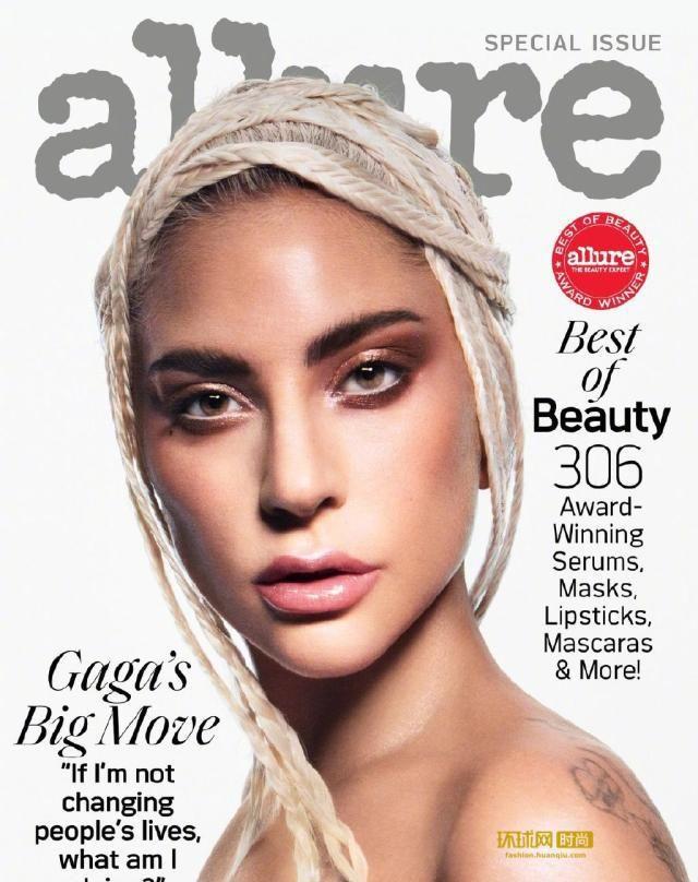 Lady Gaga上美妆杂志 转型自创品牌