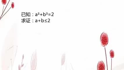 高中数学基本不等式练习题学会这个技巧逆袭学霸考试不愁