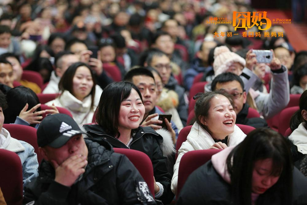 《囧妈》石家庄路演温暖再续 徐峥传递真情笑愈家庭