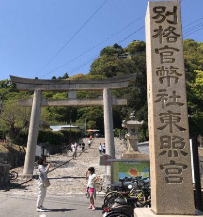 一定要去日本静冈市久能山东照宫,风景太美,你去过吗?