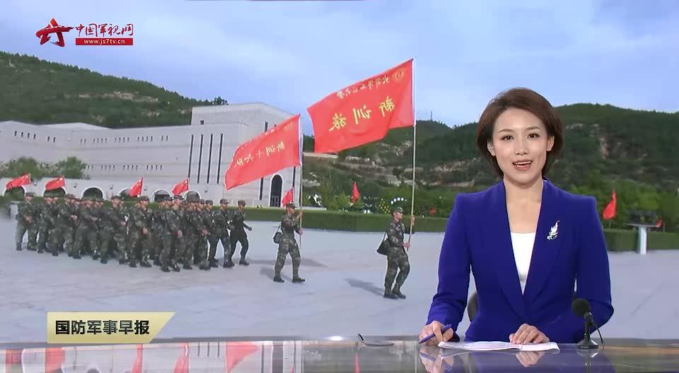 火箭军工程大学新学员赴延安:植入红色基因 筑牢信仰高地