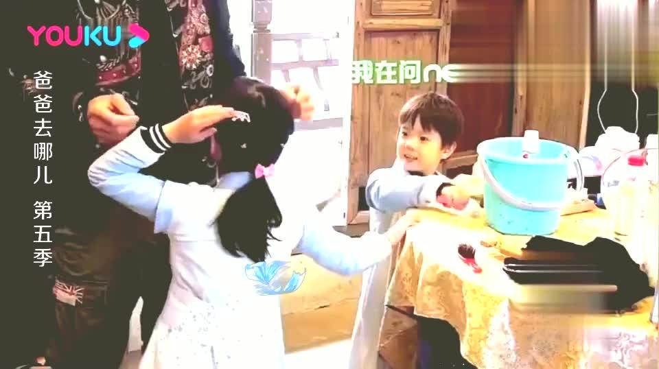 爸爸去哪儿:嗯哼戴着女生发卡嘟嘴卖萌,陈小春反应太逗了!