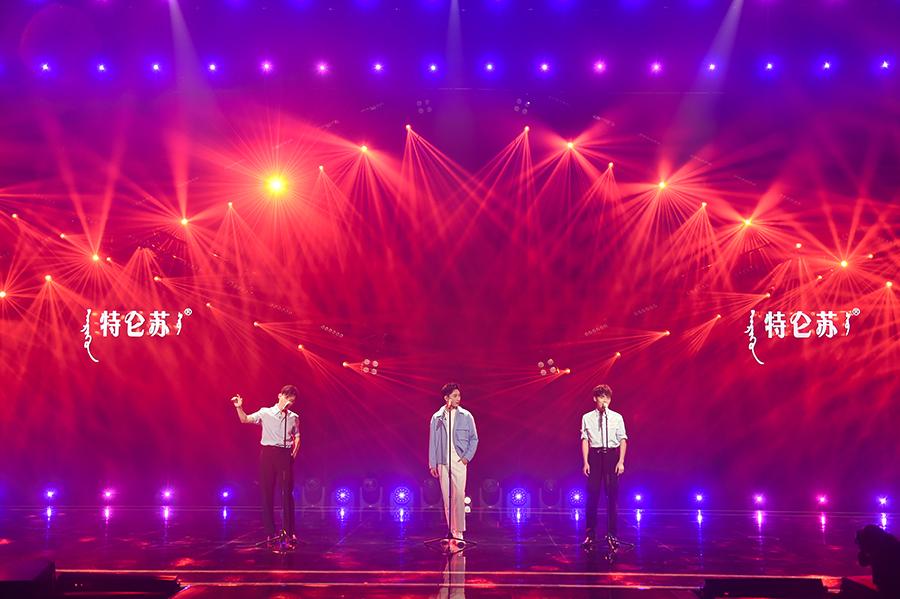《声入人心》三重唱竞演再升级 成员王上胡超政决定首席