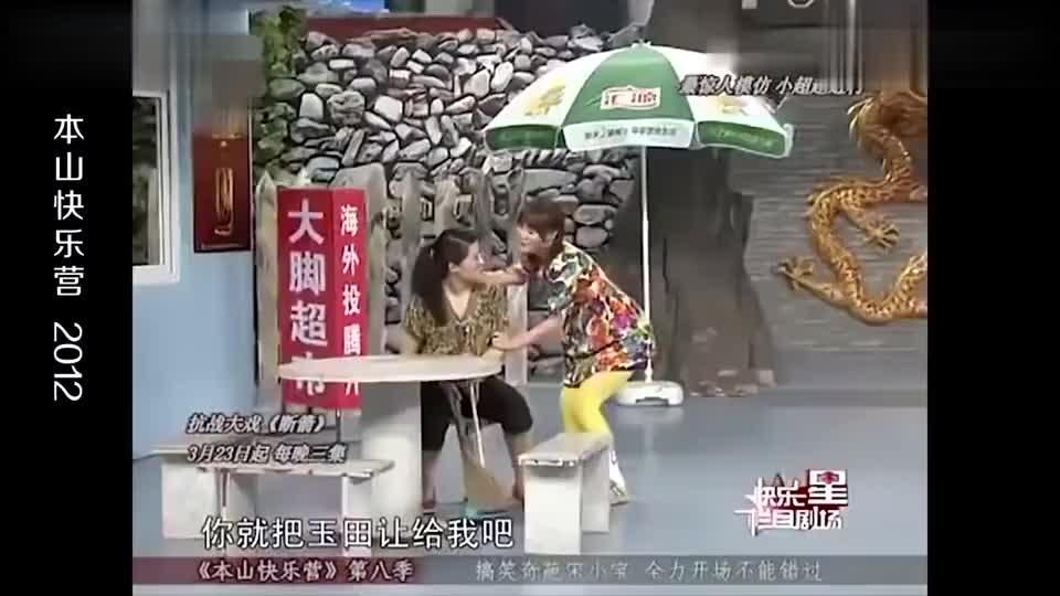 玉田出去上个补习班带回来个姑娘,王云知道了都生气,什么事啊!