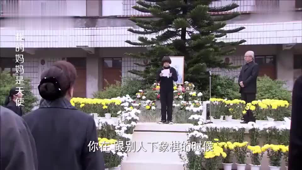 傻男孩参加老人追悼会下了大雨还坚持致辞这时妈妈撑着伞出现
