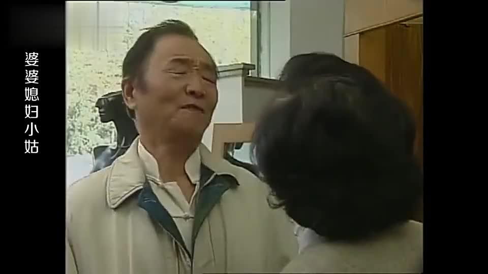 老头竟然肯花200买一个坛子大妈察觉异常为要坛子演苦肉计