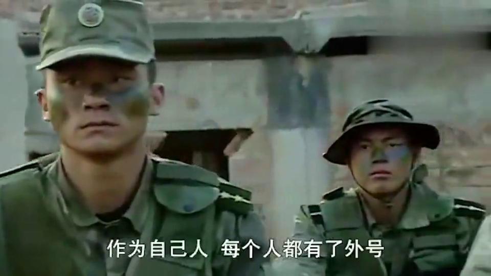 士兵突击:老A成员们都有了外号,许三多的名字有点奇葩