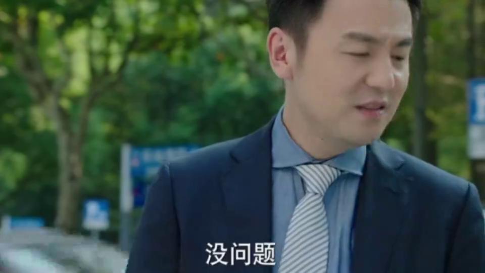 儿子说漏嘴。陈俊生得知贺涵为了他们出纰漏,造成公司巨大损失