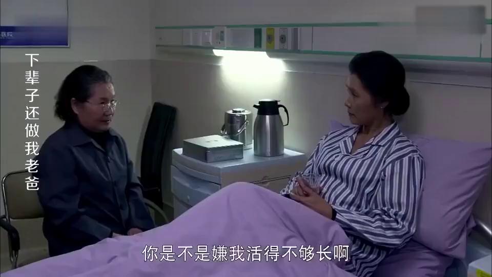 刘妈知道老太太不会拆信,替她拆了都给她听,想让她认回外孙女!