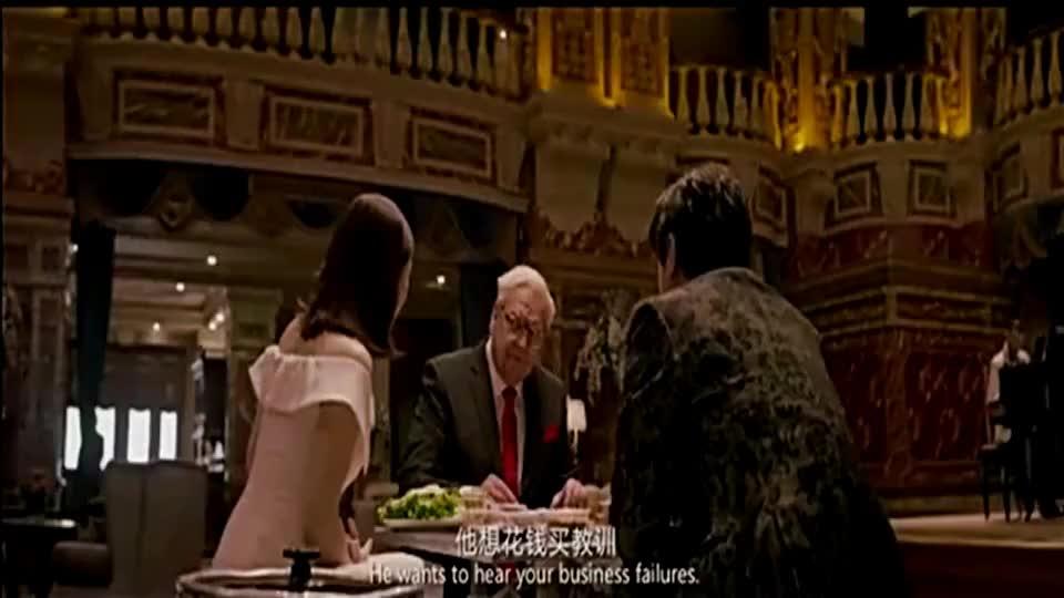 王多鱼为了花光十亿居然想包月股神钱还越花越多