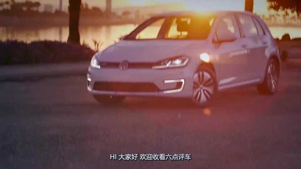 视频:国产电动汽车强敌来袭,大众纯电动高尔夫在华预售,孰强孰弱见真章
