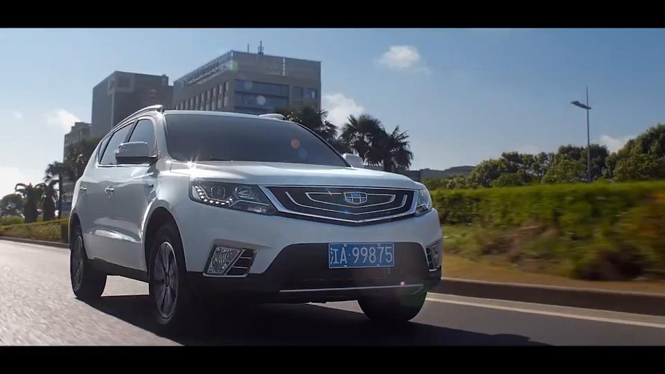 视频:吉利新远景SUV内饰升级,配电子手刹超大中控屏,更具科技感