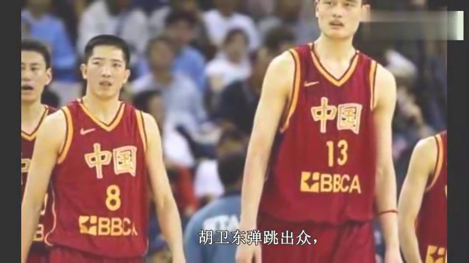 都说中国篮坛50年才出个姚明,其实胡卫东也已经30年没有再出现了
