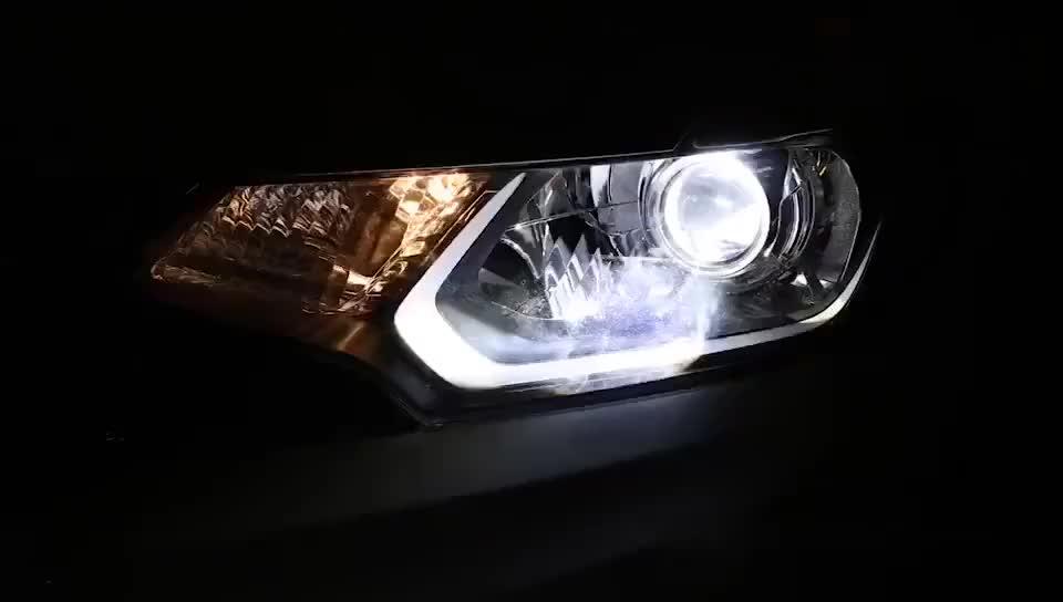 成都改灯本田飞度gk5改车灯氙气灯led双光透镜激光大灯日行灯效果