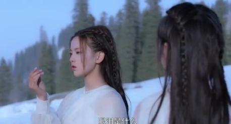 杨超越古装造型模仿小龙女刘亦菲?最新预告略显尴尬,比不过配角