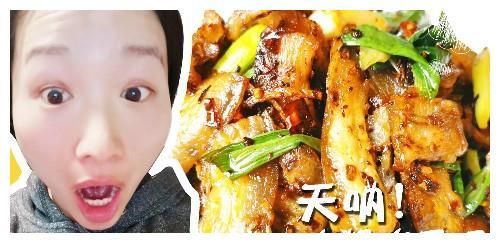 秘制香辣豆豉酱炒制五花肉特别的下饭,别提多好吃了