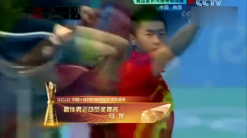 马龙获中国十佳劳伦斯冠军奖最佳男运动员奖!实至名归!