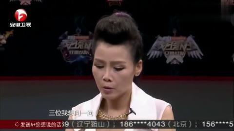 摇滚战队再次落败,黑豹信乐团刘明辉谁将淘汰!