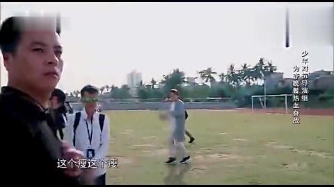 《我们十七岁》郭富城强抢良家少年 被集体脱衣