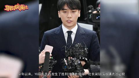 韩网友要求停止YG艺人活动权志龙刘仁娜或将受到影响