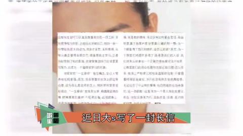 大s见到偶像木村拓哉激动哭追星28年得到回应曾嫉妒林志玲