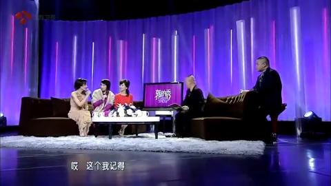 白蛇传三大主角做客郭德纲节目,赵雅芝还是那么漂亮